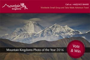 April e-newsletter - 2016 Photo of the Year competition